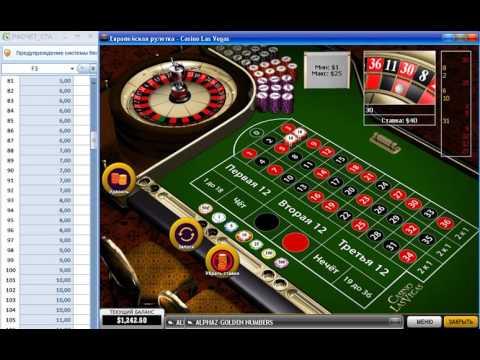 Бесплатная рулетка и стратегии игры уголовная ответственность персоналу казино