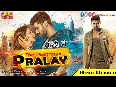 Pralay The Destroyer (Saakshyam) Hindi Dubbed Movie Pralay The Destroyer Hindi Release Date Confirm