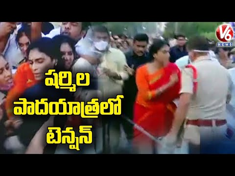 High Tension In YS Sharmila Padayatra From Dharna Chowk To Lotus Pond | Hyderabad | V6 News