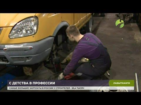 В Лабытнанги живёт один из лучших автослесарей Ямала
