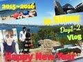【年末年始旅行Vlog】シドニー1日目~2日目密着♡ の動画、YouTube動画。