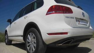 Volkswagen Touareg 3.0 TDI 204 CV. Prueba de Portalcoches.net