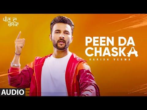 Peen Da Chaska Full Audio Song Harish Verma  Desi Routz  Maninder Kailey  Latest Punjabi Song