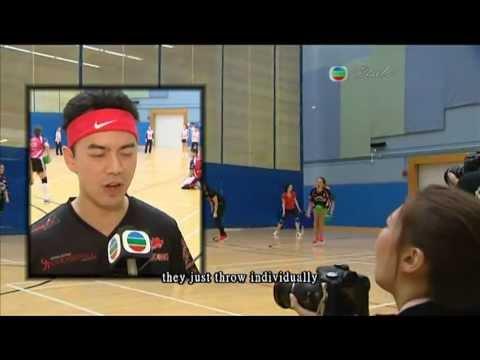 HK Dodgeball on TVB Pearl