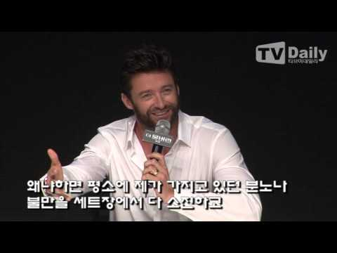 [tvdaily] Movie 'The Wolverine, 2013' ★Hugh Jackman★ press conference 여행 비디오