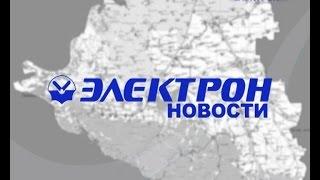 1,7 млрд. рублей нарушений при восстановлении Крымского района после наводнения.(, 2016-12-27T07:26:44.000Z)