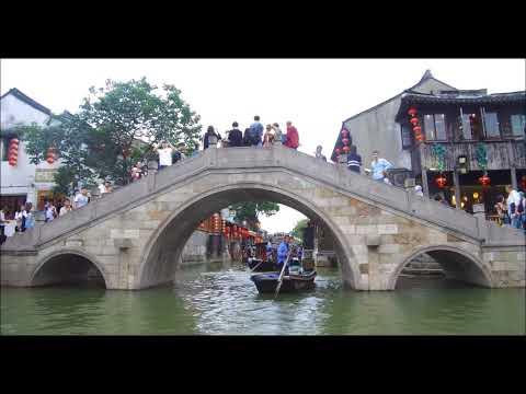 Xi Tang Zhen Water town 西塘镇