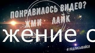 Клоков Вячеслав Иванович, тяжелоатлет. 2 часть