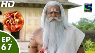 Gambar cover Suryaputra Karn - सूर्यपुत्र कर्ण - Episode 67 - 5th October, 2015