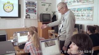 """Кабинет подготовки водителей категории """"В"""" ЦАМК ДОСААФ"""