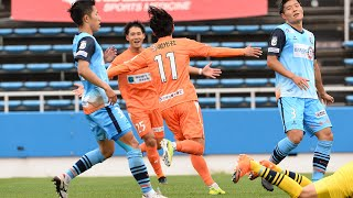 Y.S.C.C.横浜vsテゲバジャーロ宮崎 J3リーグ 第8節