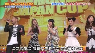 七色ボイス ~ I LOVE YOU thumbnail