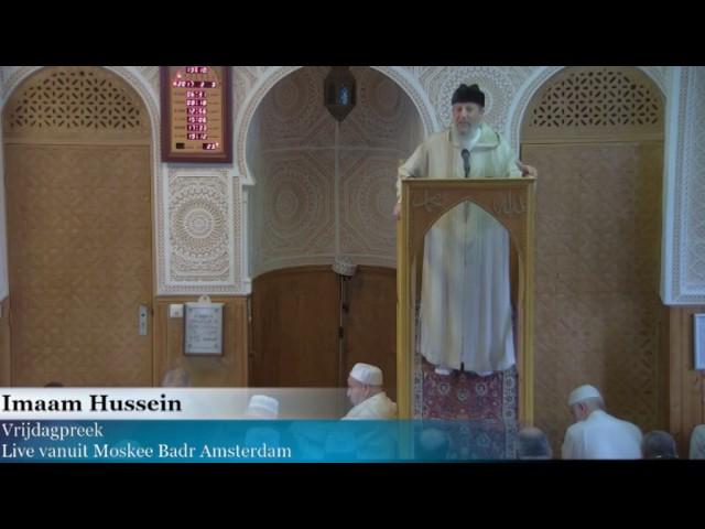 Imaam Hussein - De grote opstanding