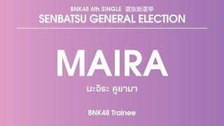 BNK48 Trainee Maira Kuyama (Maira)