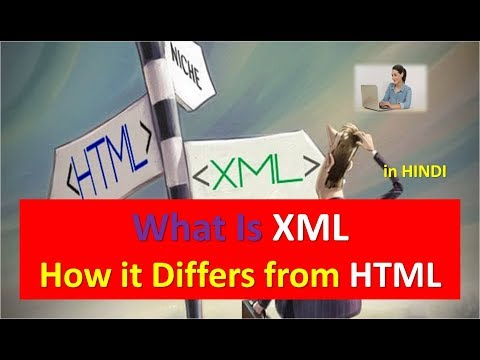 What is XML How it Differs from HTML in HINDI