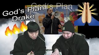 ENG [LIT Action] Drake - God's Plan (Asian Reaction){korean guys}
