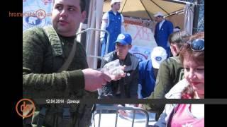 Празднование Пасхи в Донецке(http://informator.lg.ua/ Видео канала