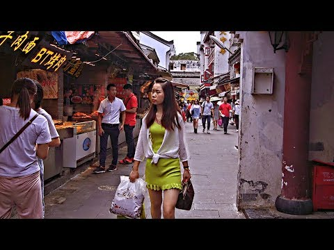 Street Food in Hubu Alley Wuhan China