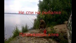 Неожиданная рыбалка! Не спать на рыбалке! Приколы на рыбалке! jokes on fishing