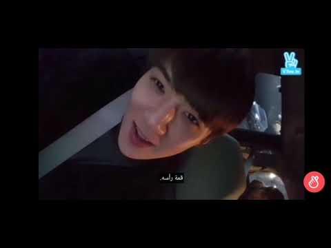 Download EXO VLIVE 6122015 (Arabic sub) ♥️
