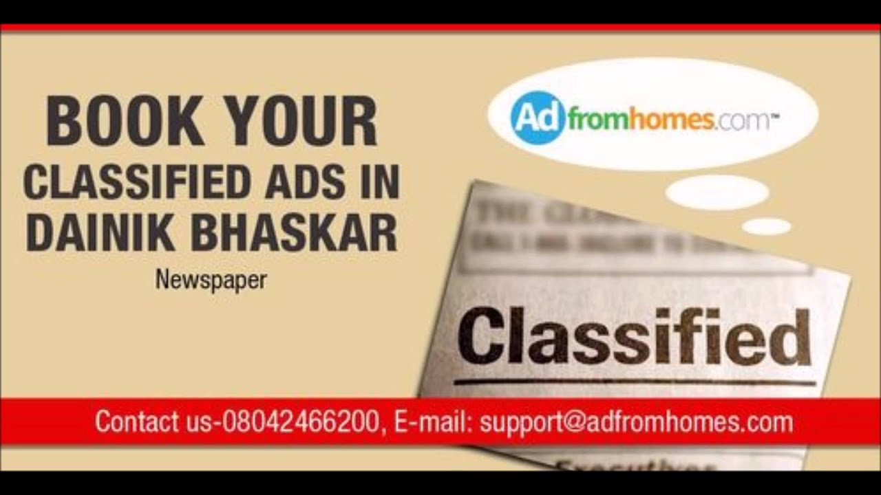 dainik bhaskar advertisement | matrimonial classifieds hindustan times | ad  rates