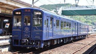 観光列車 【おれんじ食堂】絶景車窓!不知火海眺望         巛巛