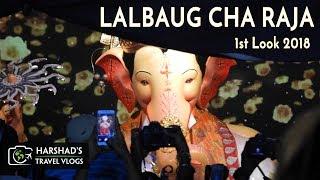 Lalbaug cha Raja | 1st Look 2018 | Harshad's Travel Vlogs