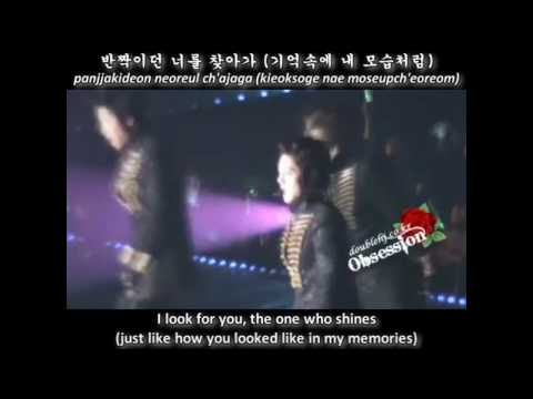 [ENG + ROM + HAN] SS501 - Obsess/Obsessed (중독)