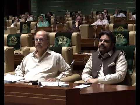 Sindh CM Murad Ali Shah speaks in Sindh Assembly