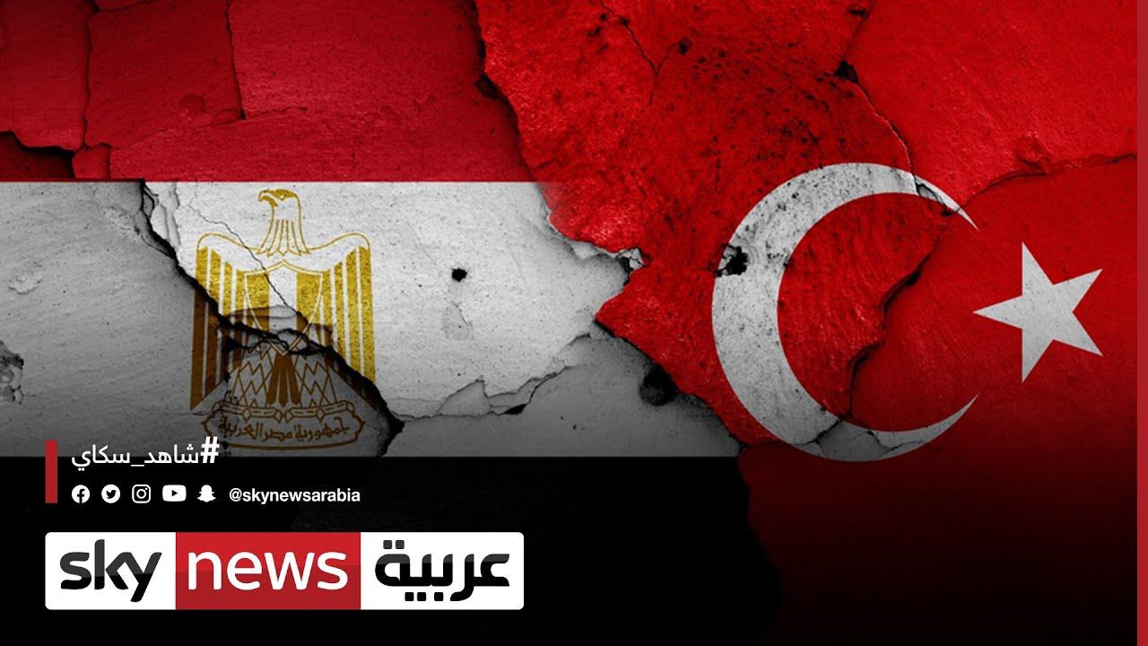 مصر وتركيا: وفد تركي يجري مشاورات في القاهرة سعيا لتطبيع العلاقات  - نشر قبل 4 ساعة