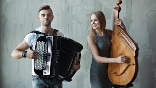 Adele - Rolling in the deep Cover version (bandura and accordion cover) B&B Project. Ukrainian music