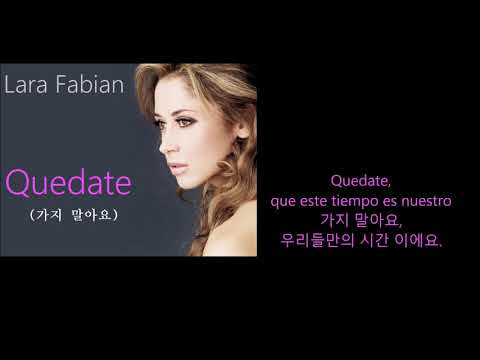 Lara Fabian - Quedate (stay,가지 말아요) 가사 한글자막