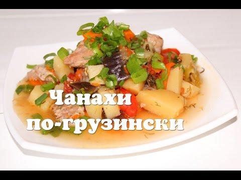 Блюда из свинины в мультиварке редмонд рецепты с фото