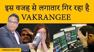 Why is Vakrangee's share price falling? | Latest news and updates
