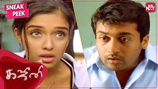 Suriya's Super hit comedy scene from Ghajini | Tamil | Asin | Nayanthara | Full Movie on SUN NXT
