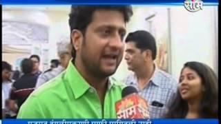 Coverage By Saam Marathi -Capuccino Marathi Movie Promotion At Nagpur