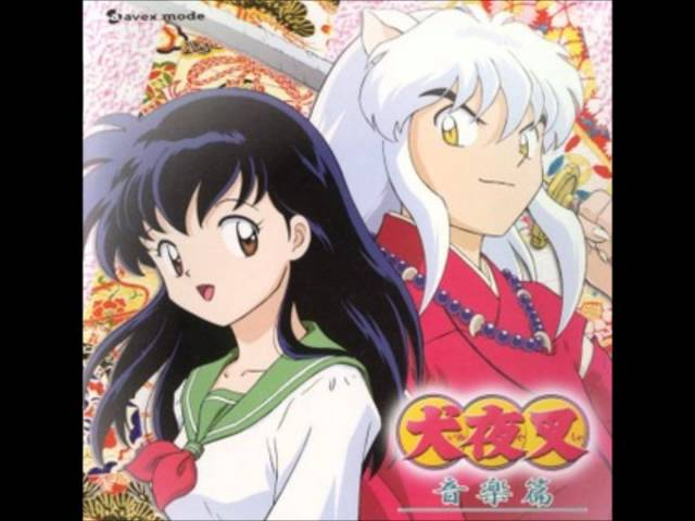 Inuyasha OST 1 - Do Your Best! Houjou-kun