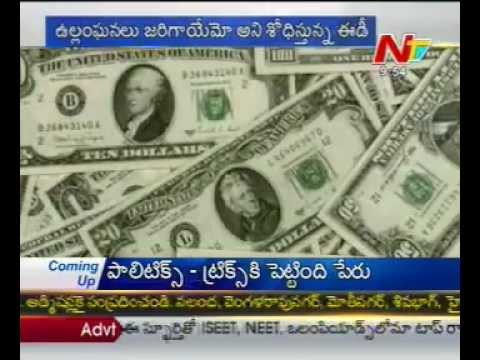 Story Board on CBI & ED involvement in Jagan assets case