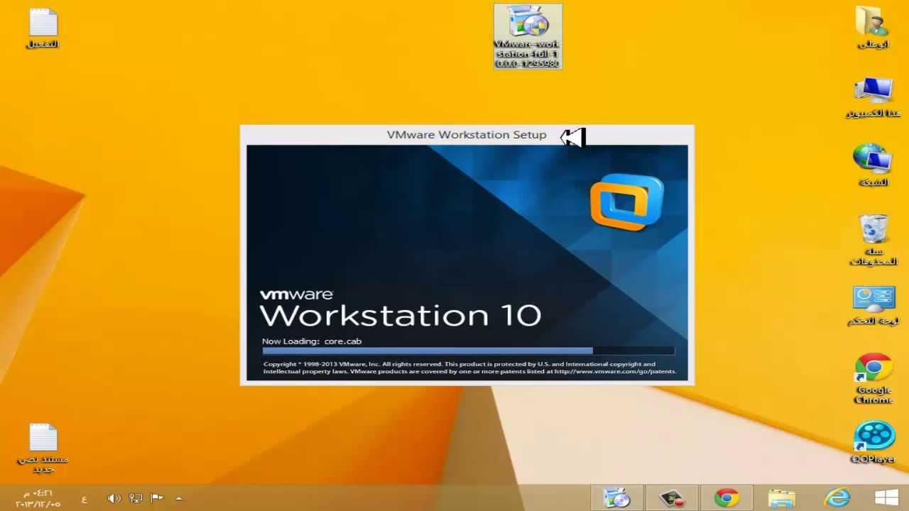 تحميل وتسطيب برنامج VMware Workstation 10 لعمل النسخة الوهمية | الحلقة 182