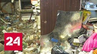 житель Орехово-Зуева превратил квартиру в большую свалку - Россия 24