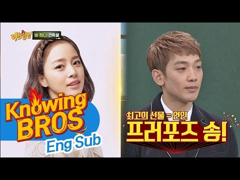 Rain's new song 'The best gift' is for Kim Taehee?