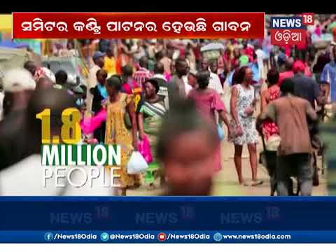 Network18 1st Rising Summit,Gabon has the potential of capital Investment | News18 Odia