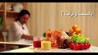 Choumicha : Poulet rôti aux herbes (VA) شميشة : دجاج مشوي بالأعشاب