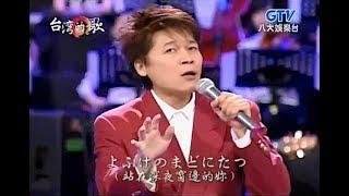 作詞:阿久悠 作曲:大野克夫 原唱:沢田研二 壁ぎわに寝がえりうって ...