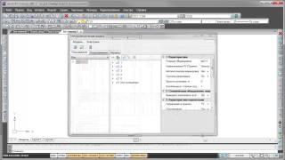 nanoCAD Электро ДКС. Урок 16.1 Формирование схем