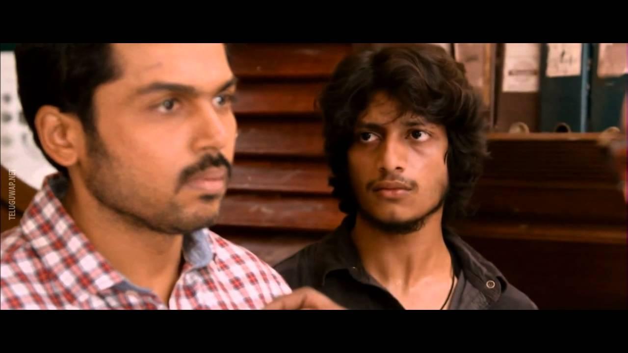 Download Eppudu Okala Undadhu Video Song Oopiri Movie