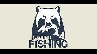 RUSSIAN FISHING 4 # PESCANDO COM LEPONTELLO GAMES , MSR GAMES , KENJI-fish E AMIGOS PESCADORES  #