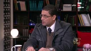 محمد أبو حامد: قانون التأمينات الموحد قانون مهم جداً لحل كثير من المشاكل التي يعانيها أصحاب المعاشات