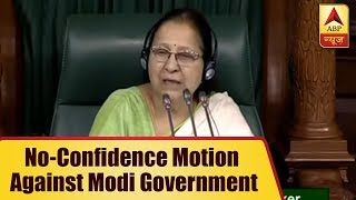 ABP News is LIVE | No-Confidence motion against Modi government