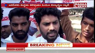 OU Students Rally to Support Pawan Kalyan   High Tension in Osmania University   Mahaa News